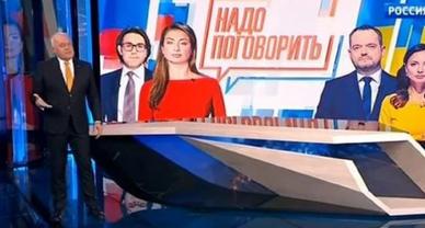 """Телемост Украина Россия состоится. Но есть одно """"но"""" - фото 1"""