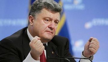 Зеленский люстрирует Порошенко  и Ко – ВИДЕО  - фото 1