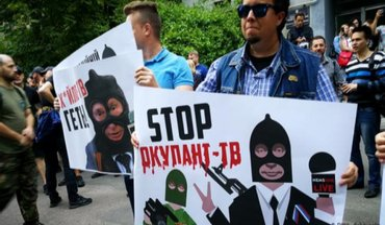 NewsOne пожаловался на Украину за рубеж. Его якобы обижают - фото 1