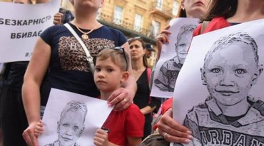 Убийц Кирилла Тлявова могут не покарать - фото 1