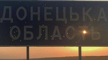 Путинские боевики обещали прекратить стрелять - фото 1