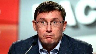 """Зеленский """"уволит"""" Луценко: названа дата  - фото 1"""