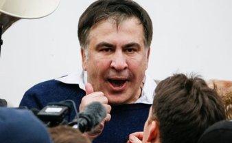 """Саакашвили передумал идти в Раду. """"Причина"""" поражает - ВИДЕО  - фото 1"""