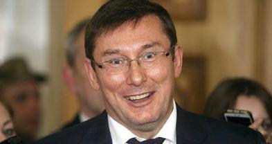 Юрий Луценко ушел в отпуск. А Facebook шутит - фото 1