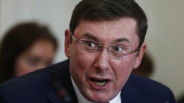 Зеленский назвал замену Луценко. Кто же он?  - фото 1