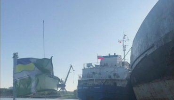 Украинская спецслужба задержала корабль-участник атаки в Керченском проливе - фото 1