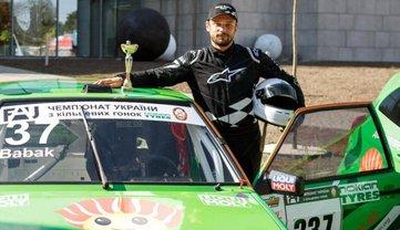 Сергей Бабак - проффесор и гонщик - фото 1