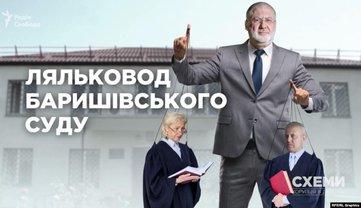 Коломойский решает свои проблемы с помощью Барышевского суда - фото 1
