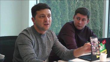 Владимир Зеленский использует сервисы Яндекса - фото 1