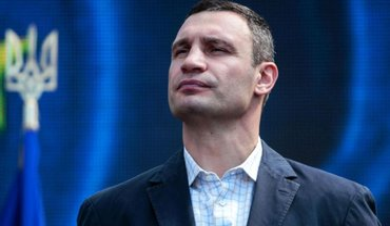 Владимир Кличко потроллил Богдана и его друга - фото 1