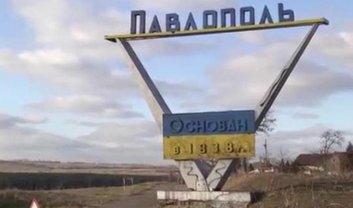 На Донбассе погибли четверо бойцов ВСУ - фото 1