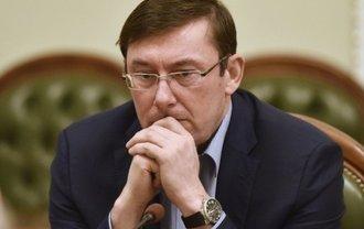 Луценко подаст в отставку. Он сам назвал условие  - фото 1