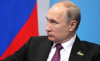 Скотленд-Ярд ищет доказательства причастности Путина к атаке в Солсбери - фото 1