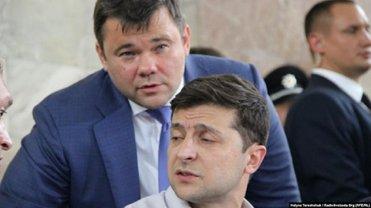 """Зеленский """"уволил"""" Богдана. Но есть одно """"но"""" - фото 1"""
