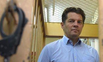 Роман Сущенко подписал документы, необходимые для его выдачи Украине - фото 1