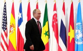 """Путин блокирует расширение """"нормандской четверки"""" - фото 1"""