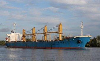 """Херсонский суд отказался наложить арест на судно """"Мария"""" - фото 1"""