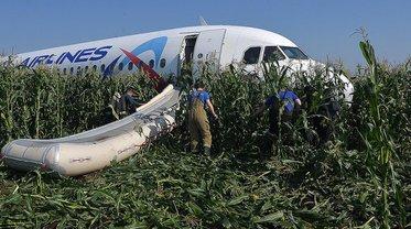 После эпичного приземления больше сотни русских решили в Крым не летать - фото 1