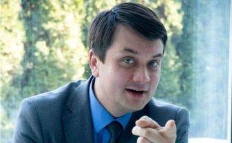 """Разумков пригрозил """"слугам народа"""". Но не всем - фото 1"""