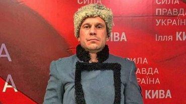 """""""Слуга народа"""" извинилась перед Кивой  - фото 1"""