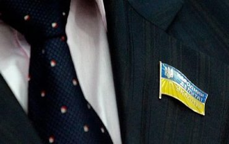 1800 грн за штуку: значки нардепов  стоят в 15 раз дороже своего серебра - фото 1
