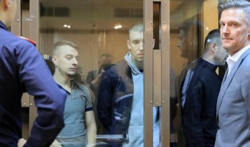 """Украинских моряков могут отправить в страну для """"суда"""" в Киеве - фото 1"""