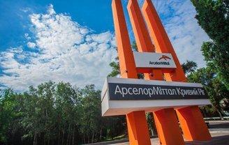На ArcelorMittal Кривой Рог снова пришли СБУшники - фото 1