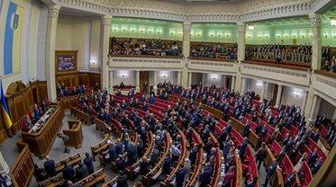 В Раде будут рассматривать закон о лишении анонимных украинцев мобильной связи - фото 1