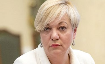 Вернуть Гонтареву принудительно: суд вынес вердикт  - фото 1