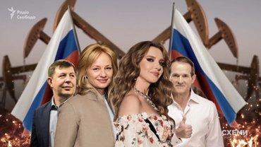 Подручный Медведчука переписал бизнес в РФ на любовницу и скрыл миллионы - фото 1