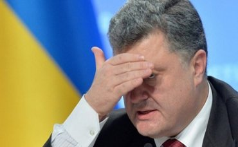 Порошенко пригласили в ГБР, но он не пришел - фото 1