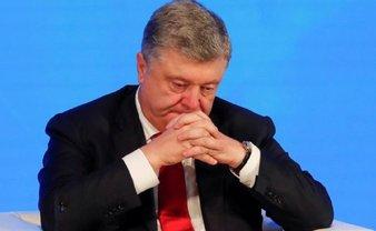 ГБР открыло еще одно дело на Порошенко  - фото 1