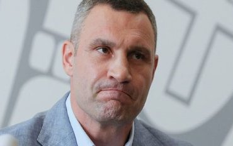 Кличко распустит Киевраду: названо условие - фото 1