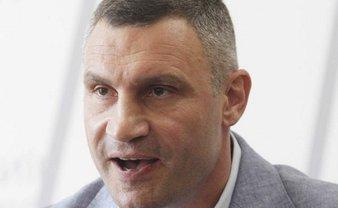 """Хаос!"": Кличко отреагировал на закон о столице - фото 1"