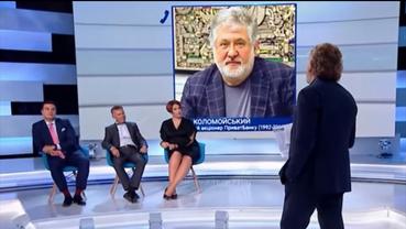 "Савик Шустер ""засудит"" Коломойского. Известно за что  - фото 1"