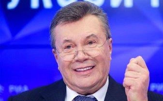 ЕС отменил санкции против Януковича – СМИ - фото 1
