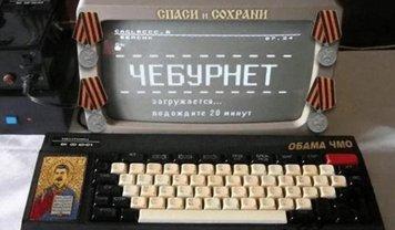 Русские оценят чебурнет уже 1 ноября - фото 1