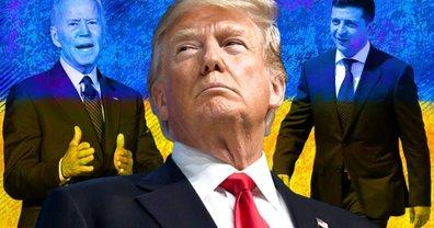 Конгресс проверит отношения США и Украины. Раскрыты детали - фото 1
