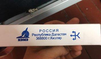 Украинским военным продают российские товары - фото 1