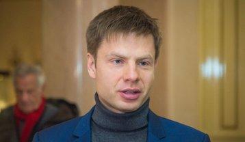 Гончаренко написал заявление на Зеленского - ФОТО - фото 1
