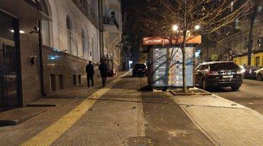 В центре Киева влупили МАФ Fornetti прямо на велодорожке - фото 1