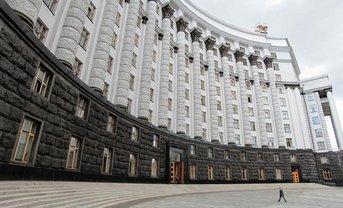 """Дубилет затевает распродажу зданий министерств """"для оптимизации"""" - фото 1"""