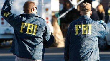 Детективы ФБР приходят за друзьями Джулиани - фото 1