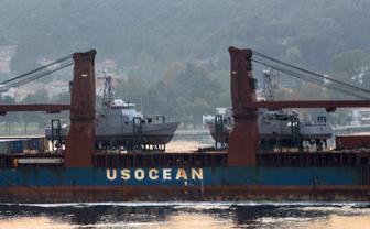 Украинские корабли на Босфоре - фото 1