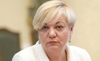 """Гонтарева отреагировала на сгоревшую хату  """"Квартала"""" - фото 1"""