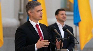 Пристайко объявил об отступлении войск в Золотом уже после его начала - фото 1