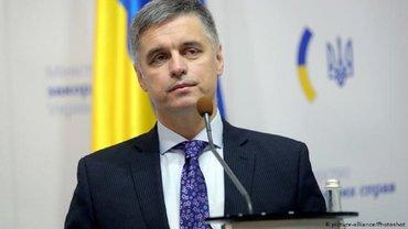 Украина направила ноту России. Что известно?  - фото 1