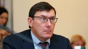 Не выполнил задачи: В США оценили Юрия Луценко  - фото 1