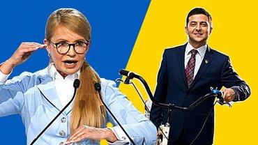 Тимошенко «послал» Офис Президента. Что произошло?  - фото 1