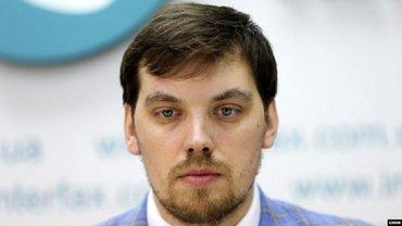 МВФ не замораживал сотрудничество с Украиной – Гончарук - фото 1